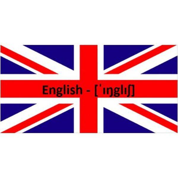 csm_Englisch-Logo_e03ed741e2